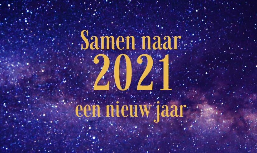 2020.52